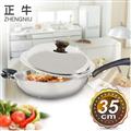 【正牛】五層不鏽鋼中華炒鍋35.5cm (STW-355)