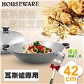 【OUR FAMILY】HOUSE WARE鋼磁陽極不沾雙耳炒鍋42CM (A1258-H_42)