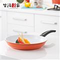 生活采家 七彩生活系列SGS檢驗通過26cm陶瓷不沾歐式平底煎盤-香橙 (F05005009)