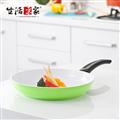 生活采家 七彩生活系列SGS檢驗通過26cm陶瓷不沾歐式平底煎盤-果綠 (F05005010)