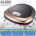 【iClebo】OMEGA 美型導航掃地機器人-香檳金 (YCR-M07-10)