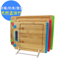 【幸福媽咪】天然孟宗竹無接縫抗菌砧板三款+不鏽鋼砧板架 (HM-298)