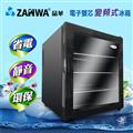 【ZANWA晶華】電子雙芯變頻式冰箱/客房用冰箱/小冰箱/冷藏箱-極致黑 (CLT-46AS(NB))