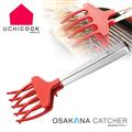 【逸品軒】UCHICOOK日本製耐熱燒魚夾-紅 (A03-013181)