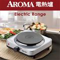 【AROMA】輕巧電熱爐 (AHP-303SB)