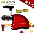 HUROM 第三代 韓國原裝健康寶貝低溫慢磨料理機 (E-HB-808)