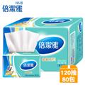 倍潔雅 金裝系列柔滑舒適抽取式衛生紙輕巧包120抽x80包/箱 (T1G2BY-A1)