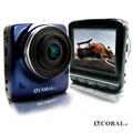 CORAL G2 1080P 行車紀錄器+8G記憶卡 (CORAL-G2)