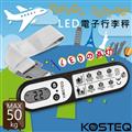 KOSTEQ LED電子行李秤-黑色 (TLS-820BK)