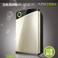 (不挑色)ARKDAN 空氣清淨機-柏金色/鈦銀色 (APK-AB18C(Y/S))