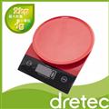dretec 「背光旋盤」廚房料理電子秤2kg-紅黑色 (KS-264RD)