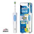 德國百靈 歐樂B 活力美白電動牙刷 (D12.W)