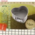 日本CakeLand 16cm日本Cake扣環活動式不沾心型蛋糕模-日本製 (NO-3510)