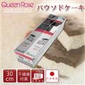 日本霜鳥QueenRose 30cm不銹鋼長方型蛋糕模(XL)-日本製 (NO-144)