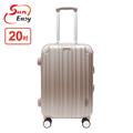 Suneasy尚易 20吋經典鋁框行李箱-香檳金 (SE-B1611G20)