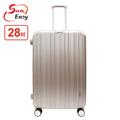 Suneasy尚易 28吋經典鋁框行李箱-香檳金 (SU-SE-B1611G28)