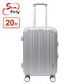 Suneasy尚易 20吋經典鋁框行李箱-時尚銀 (SU-SE-B1611P20)