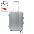 Suneasy尚易 28吋經典鋁框行李箱-時尚銀 (SU-SE-B1611P28)