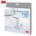 3M 淨呼吸空氣清淨除濕機HAF超微米濾網 (7000010940)