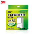 3M 除濕輪式空氣清淨除濕機專用濾網 (3M-7100066293)