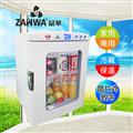 ZANWA晶華 冷熱兩用電子行動冰箱/冷藏箱/保溫箱/孵蛋機 (CLT-25A)