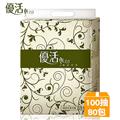 優活 抽取式柔拭家用紙100抽x80包/箱 (TR80L-1)