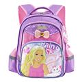 芭比Barbie 夢境學生書包(粉紫色) (BLZD161976B)