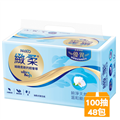 PASEO緻柔 抽取式衛生紙100抽x48包/箱 (T180ZR-A2)
