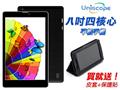 優思 Uniscope 8吋四核心雙卡雙待平板手機 (Q89A)