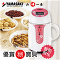 YAMASAKI 山崎家電 優賞糊寶貝綜合補養調理機 (SK-8800ESP)