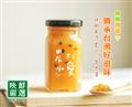 映鮮嚴選 農村小愛 手工果醬-百香鳳梨果醬 (HF-17D0002-2)-限大同3C門市販售