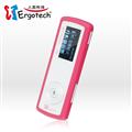 人因 蜜糖吐司8G/MP3 PLAYER-蜜糖粉 (UL430CP)