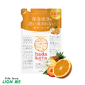 LION獅王 hadakara肌潤保濕沐浴乳補充包360ml-橙果花園X3入 (54874705-171)