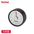 法國特福Tefal 巧變精靈配件系列計時器 (SE-K2070814)