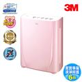 3M 淨呼吸寶寶專用型空氣清淨機(棉花糖粉)FA-B90DC PN (EC-7100072707)1/1-1/31贈24吋ABS旅行箱