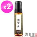 茶寶 潤覺茶 金萃植潤潔顏慕斯200ml(2瓶組) (LB0001-005-25)
