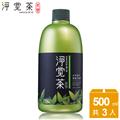 茶寶 淨覺茶 天然茶籽地板洗潔液(3瓶組) (LX0005-016C)