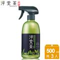 茶寶 淨覺茶 天然茶籽衛浴清潔液(3瓶組) (LX0005-017B)