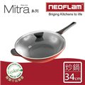 韓國NEOFLAM 34cm陶瓷不沾炒鍋+透明玻璃蓋(Mitra系列)-漸層紅 (EKMTW34-2TREDGL)