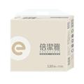 倍潔雅 超柔韌抽取式衛生紙130抽x80包/箱 (T1A3BY-E1)