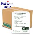 包大人 防漏護膚成人紙尿褲L16Px6包/箱特級乾爽升級版 (ZXDT201701214)