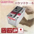 日本霜鳥QueenRose 24.5cm不銹鋼長方型蛋糕模(L)-日本製 (NO-145)
