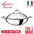 Lagostina樂鍋史蒂娜 ACCADEMIA LAGOFUSION頂級五層鍋系列30CM不鏽鋼雙耳中式炒鍋(加蓋) (LA-011115041830)
