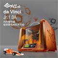 XYZprinting da Vinci Jr. 1.0A 3D列印機 (3F1JAXTW00B)
