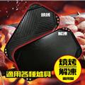 金德恩 台灣製造 解凍/烤肉兩用盤-雙面皆可使用/解凍盤/燒烤盤/適用瓦斯爐、炭火、電晶爐、烤肉架 (GS00220)