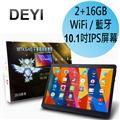 聯發科 DEYI 10.1吋IPS聯發科平板-加碼送專用皮套 (10M18)