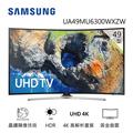 SAMSUNG 49吋黃金曲面4K UHD 電視(含基本安裝) (UA49MU6300WXZW)