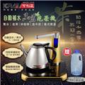 KRIA可利亞 自動補水多功能品茗泡茶機/咖啡機/電水壺 (KR-1215)