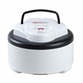 NESCO 食物乾燥機/果乾機/乾果機 贈送梅森罐950ml窄口玻璃罐 (FD-77DT)