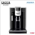 GAGGIA ANIMA 歐洲品牌原裝進口全自動咖啡機110V (ANIMA)